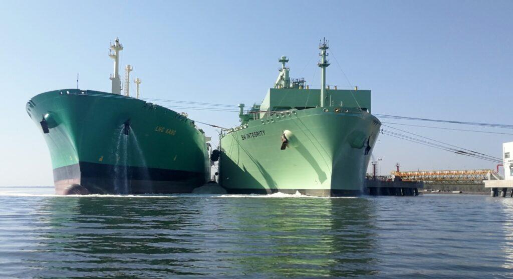 Pakistan LNG publishes 7-cargo tender