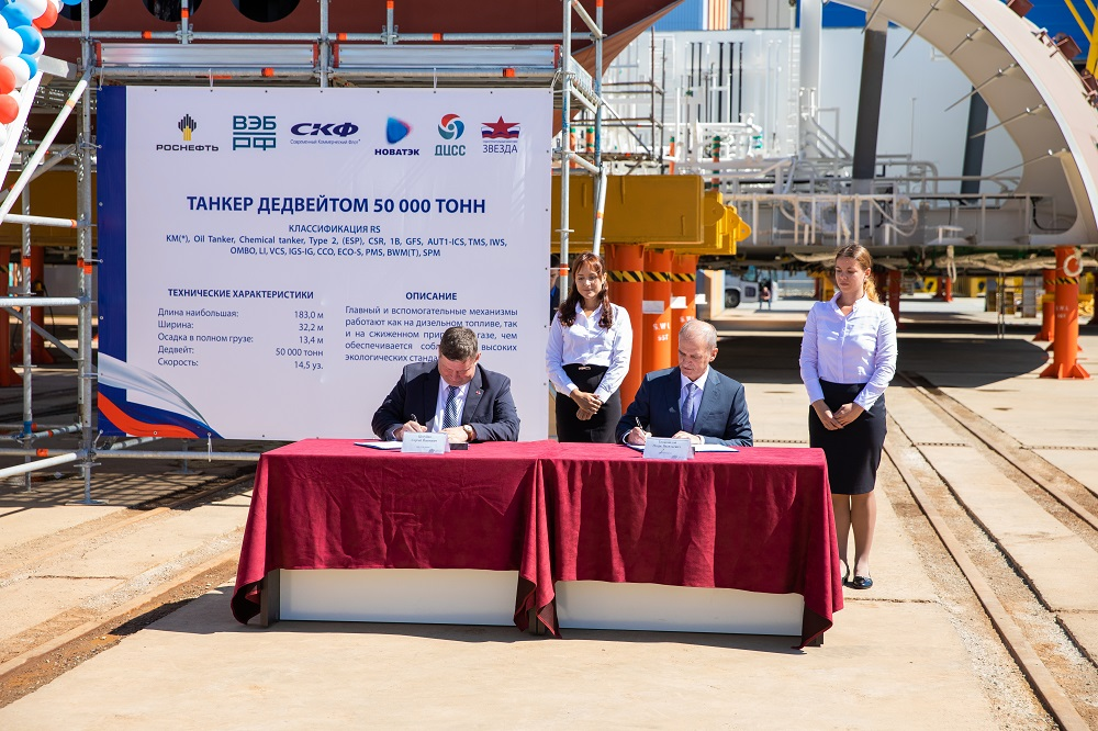 Zvezda lays keel for SCF LNG-fueled MR tanker