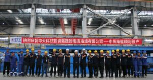China's Guangdong Province gets first subsea cable factory