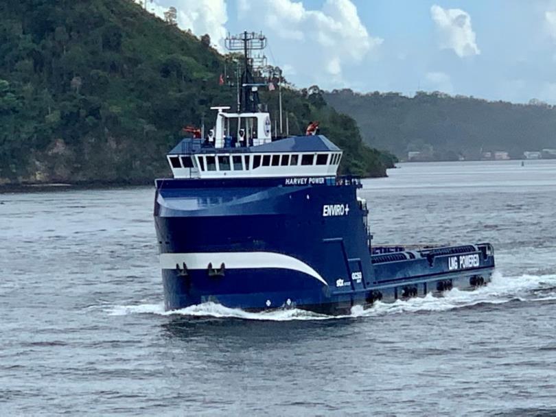 Harvey Power PSV - Harvey Gulf