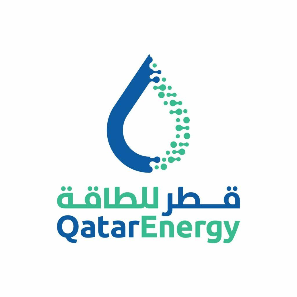 Qatar Petroleum's new name and logo - Qatar Energy