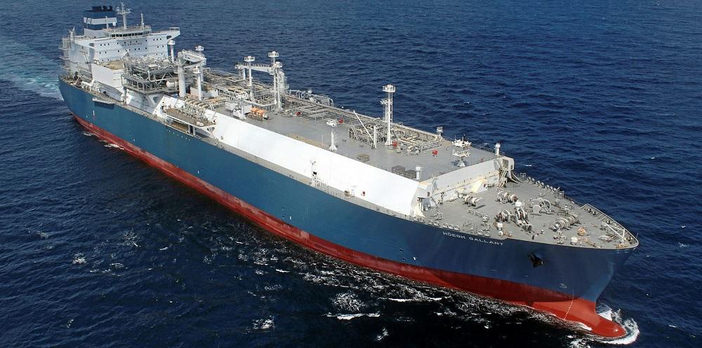 Höegh LNG charters Höegh Gallant FSRU to New Fortress
